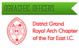 DGRACFEIC Officers