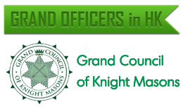 Knight Masons Officers in HK