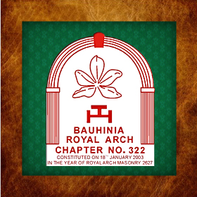 Bauhinia Royal Arch Chapter No. 322